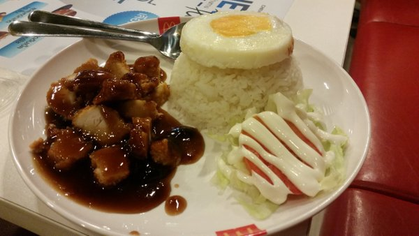 Chicken Teriaky Rice, Thajsko