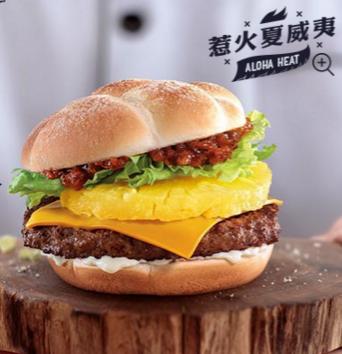 Aloha Heat Burger