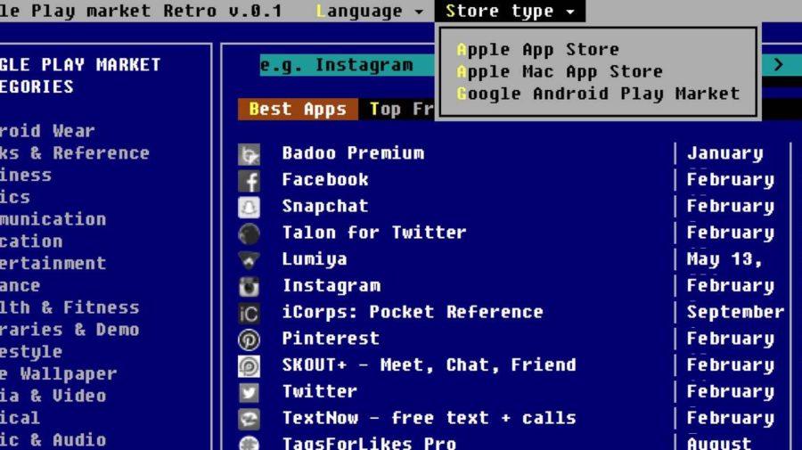 retro-app-store
