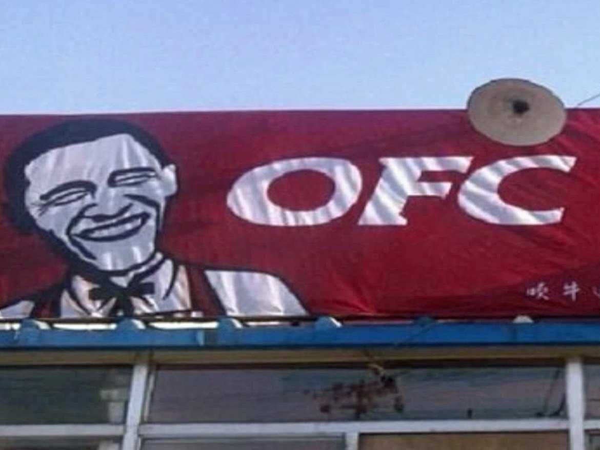 one-of-the-many-chinese-rip-offs-of-kfc-was-beijings-obama-fried-chicken-but-the-shop-took-down-the-sign-in-2011-after-facing-pressure-from-local-authorities