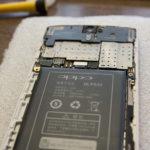 Oppo má údajne mobilnú batériu, ktorá sa dobije na 100% za rekordný čas