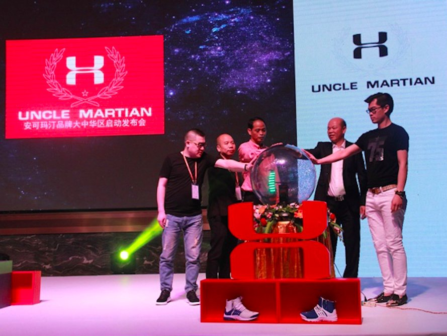 under-armour-is-considering-taking-legal-action-against-copycat-chinese-sportswear-brand-uncle-martian-the-company-told-business-insider