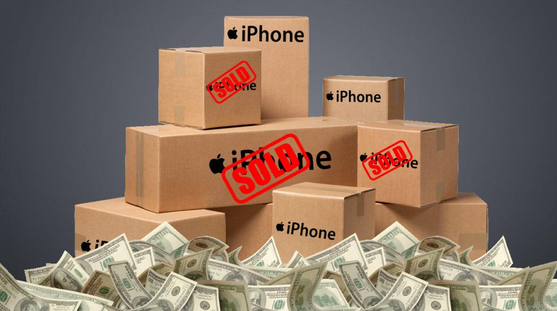 1459862003-12240-Apple-Inc