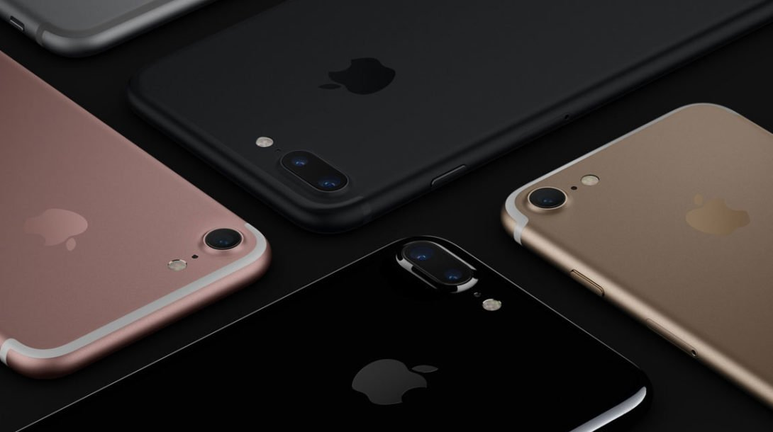 iphone7-press-01-1200-80