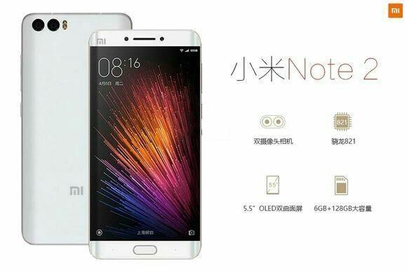 xiaomi-mi-note-2-novy-redner