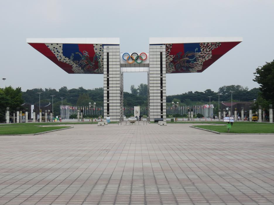 Symbol letných olympijských hier 1988