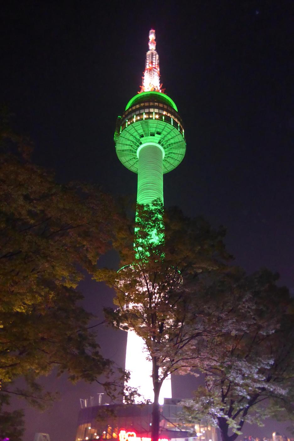 Televízna N Seoul Tower