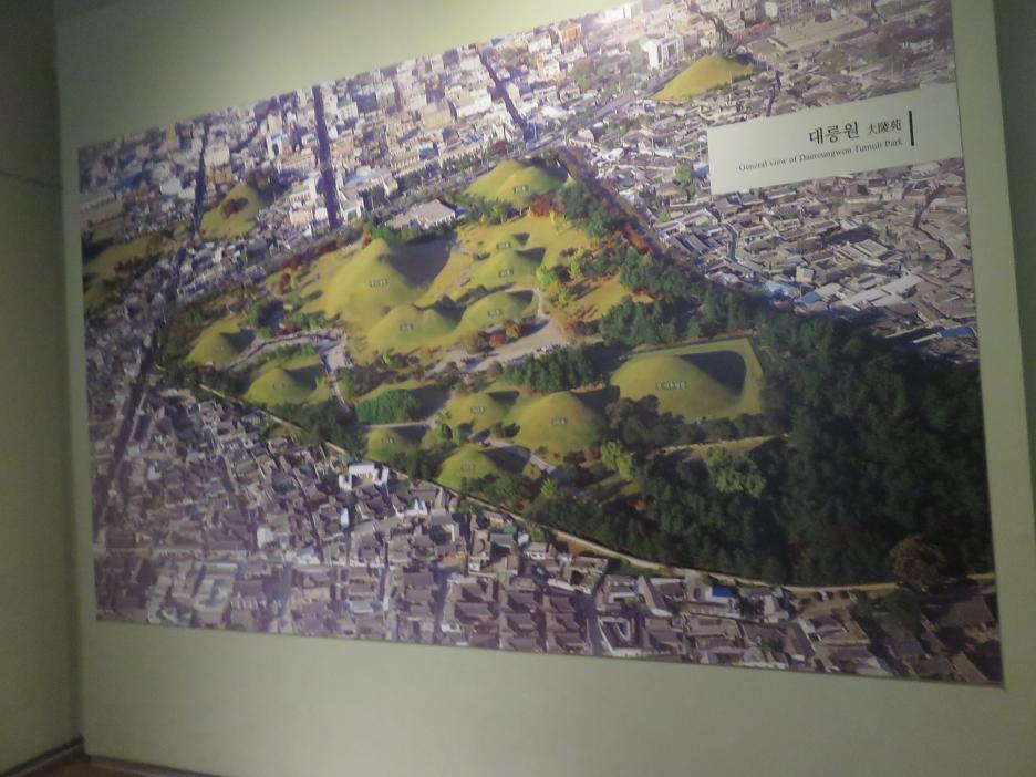 Park Tumuli s 23 hrobkami