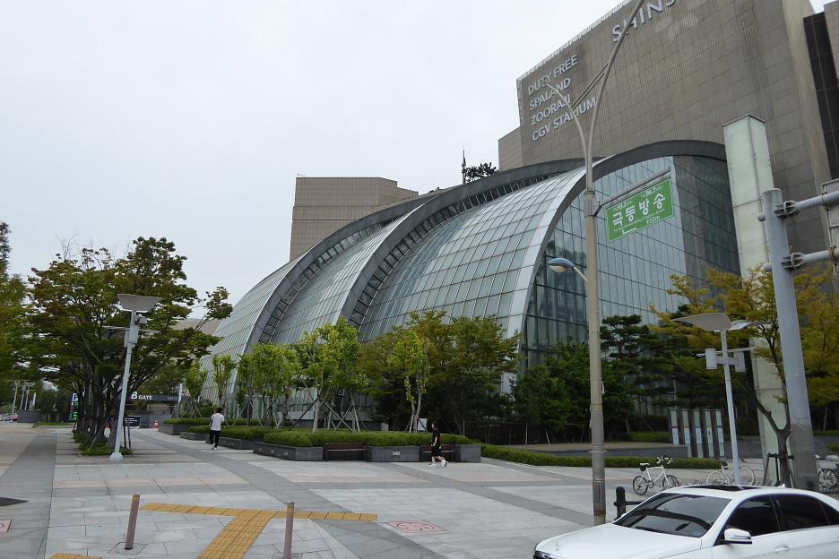 Shinsegae – najväčší obchodný komplex
