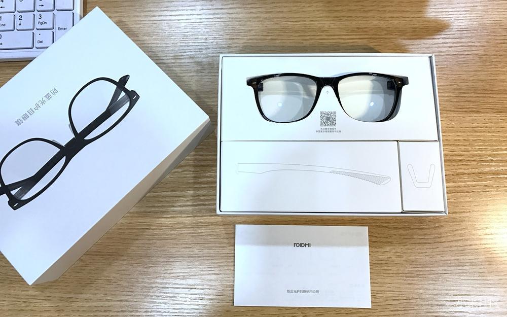Xiaomi okuliare-2
