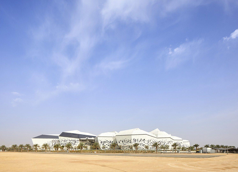 Vedecko-výskumné centrum ropy kráľa Abdalláha. Zdroj: Hufton Crown