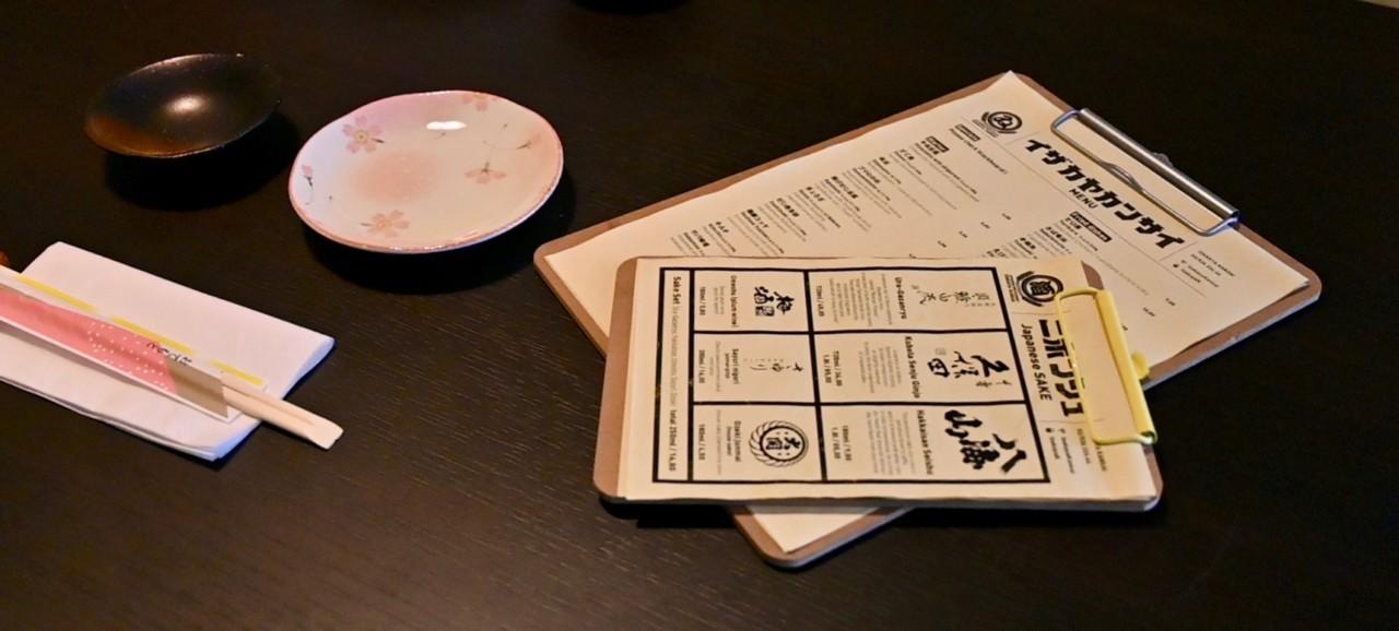 Menu Izakaya Kansai/ zdroj:Startitup