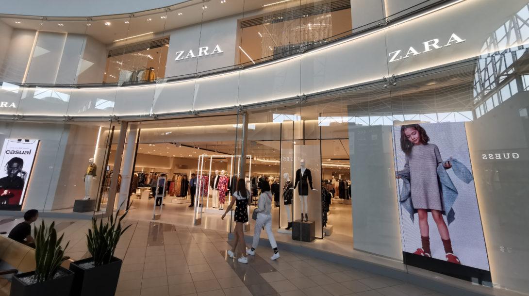 Zara (TS, Avion)