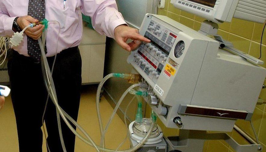 pľúcna ventilácia
