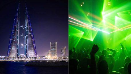 Bahrajn disco