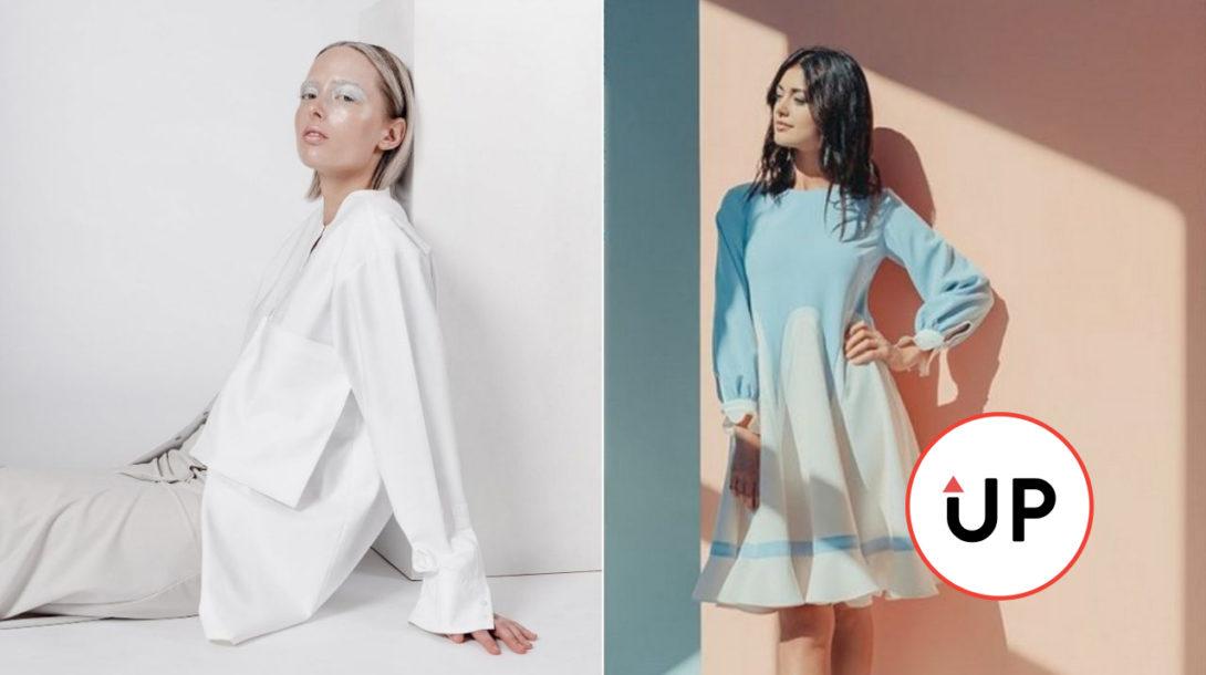 Šumné, Biela clothing