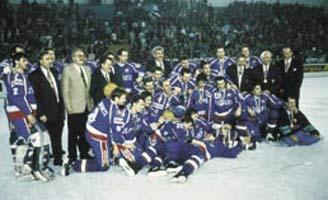zlaty-tim-slovenska-c-kategoria_hockeyslovakia_sk