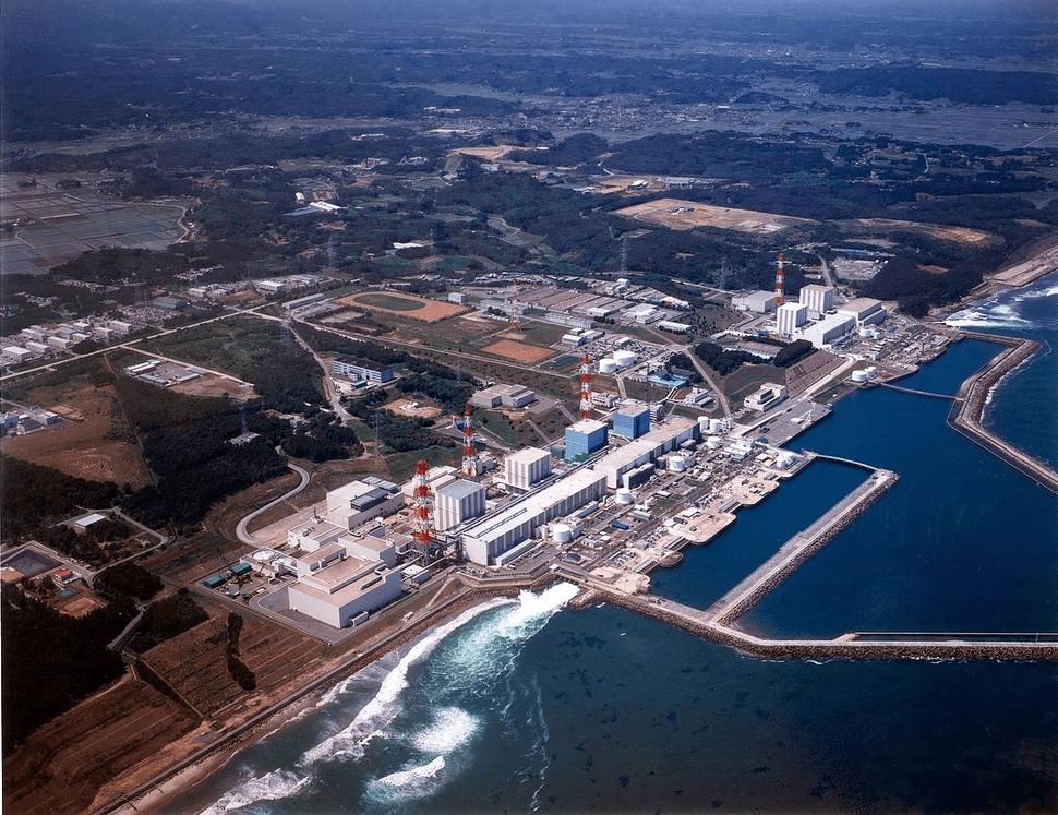 Fukušima
