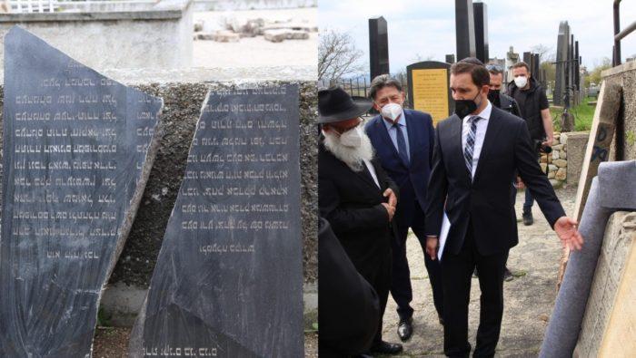 Chatam Sofer pamätník cintorín Bratislava