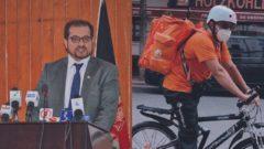 Afgánsky minister