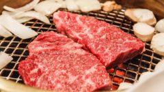 kobe wagyu steak