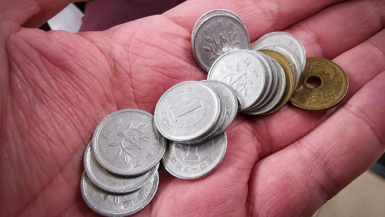 mince, chudoba
